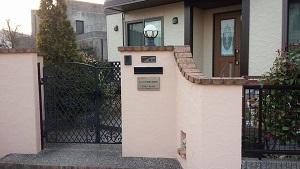 福岡のわさだ行政書士事務所の建物です。